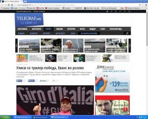 telegraf.mk