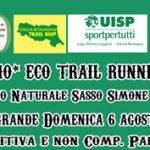 """Domenica 6 agosto """"10° Eco Trail Running di Villagrande"""" 1° Trofeo """"Aia Vecchia"""""""